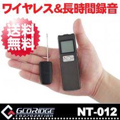 【グローリッジ(GLORIDGE)】【ACアダプタ付】最大144時間録音 ワイヤレスICレコーダー ボイスレコーダー「NT-012」 とびっこロング 録音キング【送料無料】【楽天市場】