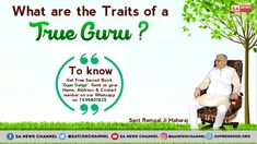 "Traits of a True Guru in Yajur Veda It is written in Yajurved Chapter 19 Mantra 26 that a True Guru will elaborate the incomplete sentences of the Vedas. Find more about Him on Shraddha tv pm Or Get Free Book ""Gyan Ganga"". Shiva, Vedas India, Incomplete Sentences, Precious Book, Sa News, Cool Optical Illusions, Hindu Culture, Lord, Tuesday Motivation"