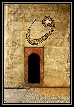 Vav - Amasya Sultan II.Bayezid Camii