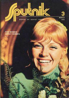 Sputnik, a Soviet women's magazine from 1978