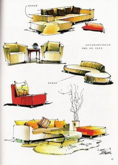 hand renderings sofas