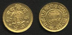 Ravi Somani is a collector of Indian Coins, Bank Notes , Autographs and other collectibles from India.