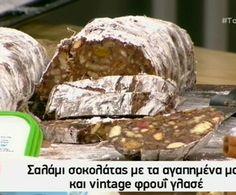 Ο Βασίλης Καλλίδης ετοιμάζει λαχταριστό κορμό σοκολάτας με τα αγαπημένα και vintage φρουί γλασέ!