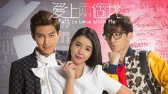 FALL IN LOVE WITH ME: Lu Tian Xing (Aaron Yan) es CEO de una compañía de publicidad. Un día anuncia que se tomarará 3 meses de descanso. Con un disfraz, se transforma en Xiao Lu y conoce a Tao Le Si (Tia Li), quien prometió a su difunto hermano proteger la agencia de publicidad de su familia. Ella tiene una mala relación con Tian Xing, ya que cree que este quiere robarle Oz. Le Si debe contratar a Xiao Lu para que la ayude y comienza a sentirse atraída por él.