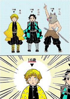 Slayer Meme, Demon Slayer, Cute Anime Chibi, Kawaii Anime, Anime Demon, Anime Manga, Yandere, Hxh Characters, Fanart