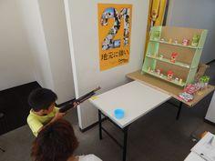 2014.8.23 京都ぱど共同企画 夏まつり