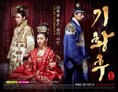 Empress Ki - Watch Full Episodes Free on DramaFever on @DramaFever, Check it out!