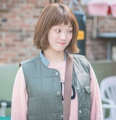 Lee Sung-kyung becomes cheerful Weightlifting Fairy Kim Bok-ju » Dramabeans Korean drama recaps