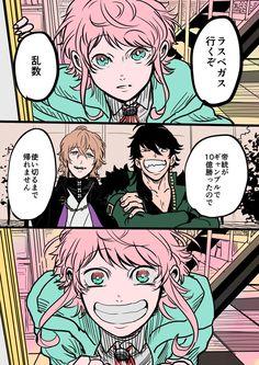 ミート (@ochatowine) さんの漫画 | 44作目 | ツイコミ(仮) Handsome Anime Guys, Rap Battle, Cute Anime Boy, Jojo's Bizarre Adventure, Doujinshi, Division, Haikyuu, Cool Art, Anime Art