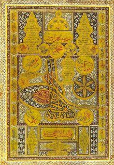 Hilye-i Şerif - Seyyid Dervis Salih Recai Efendi, AH. 1211