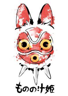 "Beautiful ""Wolf Girl Mask"" metal poster created by Antonio Camarena. Wolf Girl Tattoos, Tattoo Wolf, Mononoke Cosplay, Studio Ghibli Art, Anime Tattoos, Guache, Masks Art, Japan Art, Cool Artwork"
