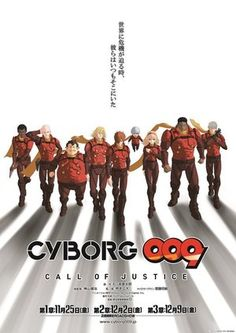 Watch Cyborg 009: Call of Justice 1 Full Movie Streaming HD