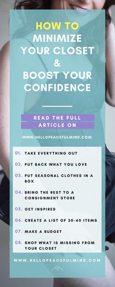Discover how you can create your own capsule wardrobe to boost your confidence this summer. Go to www.HelloPeacefulMind.com to find out what is in my summer 2017 capsule wardrobe!