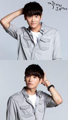 Do Bong Soon, Park Bo Young, Park Hyung Sik, Lead Role, Film Music Books, Cute Korean, Asian Boys, Boyfriend Material, Korean Actors