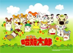 Hamtaro so sweet!!