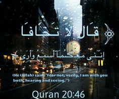 "Quran ♥ قرآن    ♔♛✤ɂтۃ؍ӑÑБՑ֘˜ǘȘɘИҘԘܘ࠘ŘƘǘʘИјؙYÙř ș̙͙ΙϙЙљҙәٙۙęΚZʚ˚͚̚ΚϚКњҚӚԚ՛ݛޛߛʛݝНѝҝӞ۟ϟПҟӟ٠ąतभमािૐღṨ'†•⁂ℂℌℓ℗℘ℛℝ℮ℰ∂⊱⒯⒴Ⓒⓐ╮◉◐◬◭☀☂☄☝☠☢☣☥☨☪☮☯☸☹☻☼☾♁♔♗♛♡♤♥♪♱♻⚖⚜⚝⚣⚤⚬⚸⚾⛄⛪⛵⛽✤✨✿❤❥❦➨⥾⦿ﭼﮧﮪﰠﰡﰳﰴﱇﱎﱑﱒﱔﱞﱷﱸﲂﲴﳀﳐﶊﶺﷲﷳﷴﷵﷺﷻ﷼﷽️ﻄﻈߏߒ !""#$%&()*+,-./3467:<=>?@[]^_~"