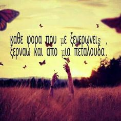 .. Greek Quotes, Sky, Movies, Movie Posters, Humor, Heaven, Film Poster, Heavens, Films