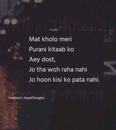 Friendship Quotes and Selection of Right Friends – Viral Gossip Mixed Feelings Quotes, Shyari Quotes, Hurt Quotes, Attitude Quotes, Words Quotes, Life Quotes, Qoutes, Attitude Shayari, Soul Quotes