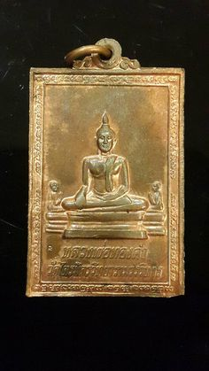 Hey, I found this really awesome Etsy listing at https://www.etsy.com/uk/listing/397804797/thai-amulet-coin-lp-thongkhum-wat