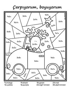 Color by Number Multiplying Fun! This freebie is a color by number page that is perfect for students to practice multiplying facts during the holiday season! Students will enjoy solving the multiplication problems and coloring the picture! Fun Math, Math Activities, Math Coloring Worksheets, Number Worksheets, Printable Coloring, Christmas Math Worksheets, Math Pages, Math Multiplication, Maths