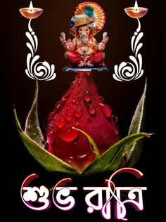 Sai Baba Photos, Christmas Ornaments, Holiday Decor, Home Decor, Decoration Home, Room Decor, Christmas Jewelry, Christmas Decorations, Home Interior Design