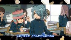 OC Inazuma Eleven Ares/Orion - Kazemaru Ichirouta x OC Nathan Swift, Inazuma Eleven Go, My Childhood, Detective, Animation, Cartoon, Manga, My Love, Emoji