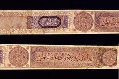 A Koran in scroll format, written in various cursive scripts Iraq or Syria; 1st half of 14th century L: 755; W: c. 10 cm