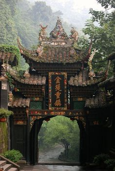 Porte entrée - Chengdu - Chine © Photo sous Copyright