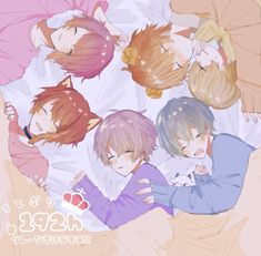 Strawberry Price, Chibi Boy, Anime Halloween, Clear Card, Demon Slayer, Kawaii Anime, My Idol, Anime Art, Fan Art