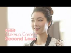 [Beauty Pouch] Correct Makeup Second Look