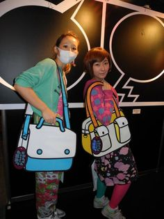 in a world where everything is 3D... 2D bags!