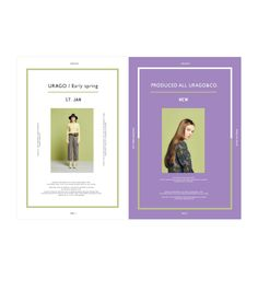 W CONCEPT : W컨셉 - [URAGO:유라고] 빈티지 홀릭 원피스 Page Design, Book Design, Layout Design, Web Design, Text Layout, Poster Layout, Lookbook Layout, Collage Design, Typography Layout