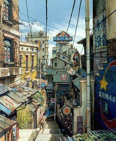 Tekkonkikreet Art Book - White Side © Shinji Kimura