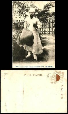 """The Drssing in the Mourning"" [sic] Japanese postcard of Korean life"