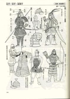 Samurai Armor, Knight Armor, Arm Armor, Fantasy Armor, Fantasy Weapons, Army Costume, Ancient Armor, Korean Art, Ancient China