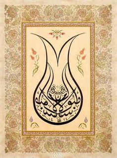 Ottoman Style Tulip