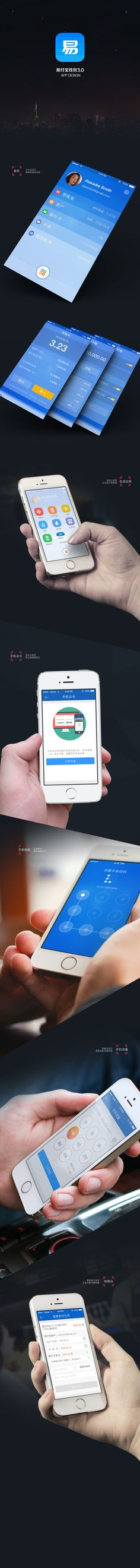"""Check out this @Behance project: """"SUNING WALLET 3.0"""" https://www.behance.net/gallery/24382175/SUNING-WALLET-30"""