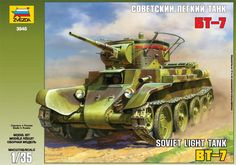 Kit ref 3545 from the brand Zvezda about the BT-7 Soviet Tank