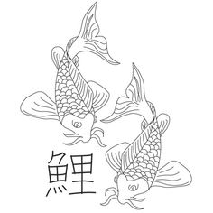 Dream a Little Bigger - Dream a Little Bigger Craft Blog - Oh, Koi! Free Embroidery Pattern
