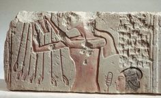 Relief Depicting Akenhaten and His Daughter Offering to the Aten, New Kingdom, Amarna Period, late XVIII Dynasty, ca. 1352-1336 B.C.E.