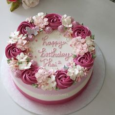 Cake Decorating – The Wedding Cake Buttercream Cake Designs, Cake Icing, Cupcake Cakes, Rose Buttercream Cake, Birthday Cake With Photo, Birthday Cake With Flowers, Birthday Cakes, Flower Birthday, Birthday Ideas