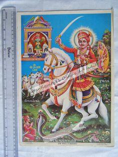 Hindu God Sri Bhati ji Maharaj Collectible Vintage Old Art Print Religious #953