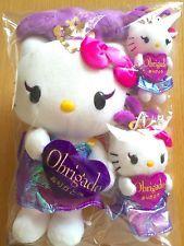 Rare World Hello Kitty Plush Doll Strap Keychain 3 set Sanrio Japan Cute NWT