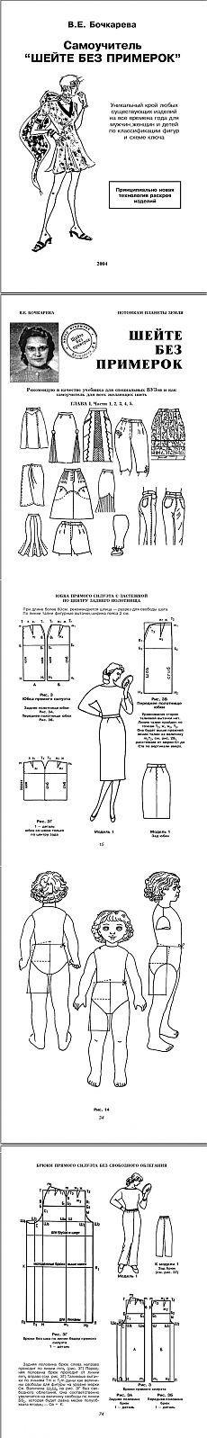 Elegant book-sewing