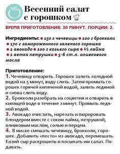 #ClippedOnIssuu from http://issuu.com/russianfoodie/docs/spring2015/c/sumc4tg