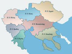 ΓΝΩΜΗ ΚΙΛΚΙΣ ΠΑΙΟΝΙΑΣ: Συνέχιση συνεδρίασης Περιφερειακού Συμβουλίου Κεντ...