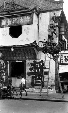 Images taken by Taiwanese photographer Chang Tsai 張才(1916-1995) in Shanghai between 1942-46.