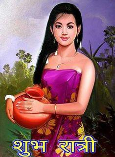Cute Good Morning Gif, Good Morning Images, Good Night Massage, Good Night Wishes, Good Night Image, Disney Princess, Disney Characters, Clay, India