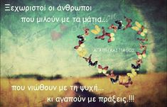 Dollar Money, Motivational Quotes, Inspirational Quotes, Greek Quotes, Picture Quotes, Letters, Words, Poster, Pictures