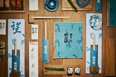 This Sushi Restaurant In Spain Is Inspired By The Look Of Japanese Villages